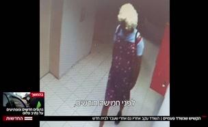 השודד שהכה פעמיים (צילום: חדשות)