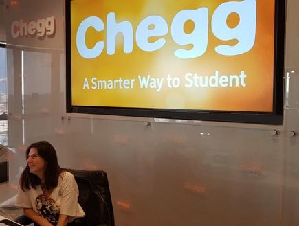 ענקית הטכנולוגיה החינוכית האמריקאית צ'אג מגיעה ליש (צילום: Christine and Steve Tan, ללא)