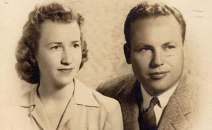 הזוג המבוגר ביותר בעולם (צילום: פייסבוק Nick Beres NC5)