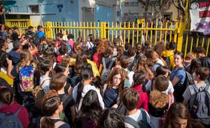 הפגנה נגד גירוש ילדי עובדים זרים (צילום: אבשלום ששוני, פלאש 90)