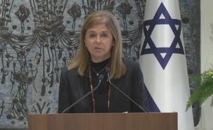 """דליה רבין בטקס האזכרה לאביה יצחק רבין ז""""ל"""