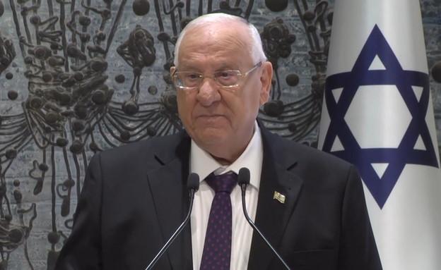 """הנשיא ריבלין בטקס לזכרו של יצחק רבין ז""""ל"""