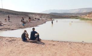 האגם שנוצר במצפה רמון
