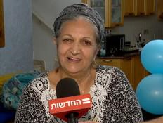 בצל הרקטות: ברוריה משדרות חגגה יום הולדת 70