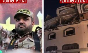 זירת חיסול בכיר הג'יהאד האסאלמי בעזה  (צילום: החדשות 12)
