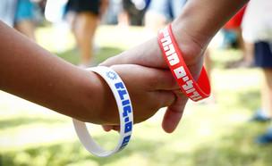 """ילדים מחזיקים ידיים- גדולים מהחיים (צילום: עמותת גדולים מהחיים, יח""""צ)"""
