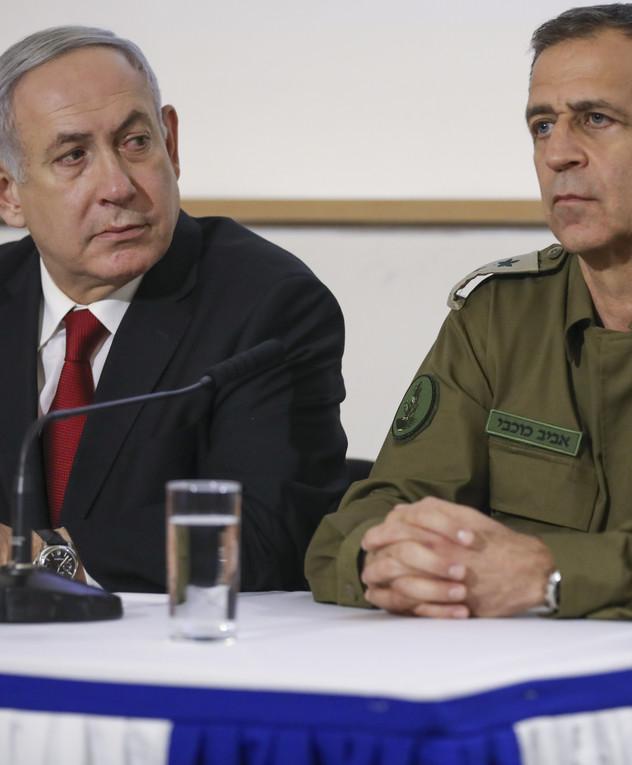רמז ישראלי ראשון