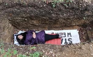 לשכב בקבר (וידאו WMV: צילום מסך, יוטיוב)