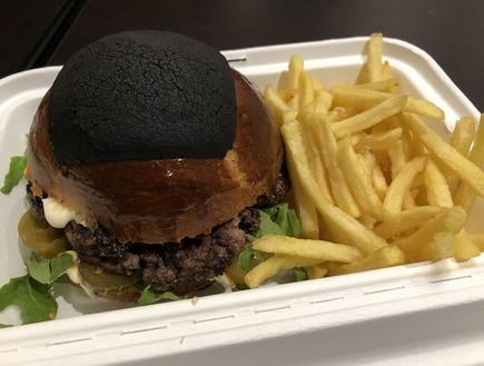 המבורגר GDB פופ אפ