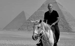 שוקי פרג' במצרים (צילום: שוקי פרג')