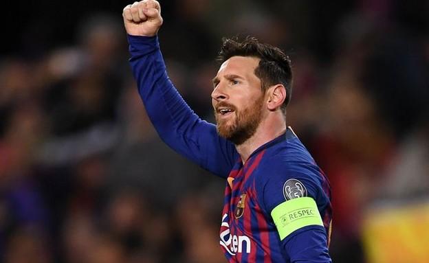 כוכב הכדורגל ליאו מסי (צילום: sky news)
