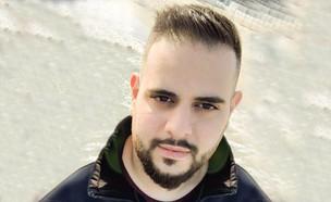 """רועי אברהם ז""""ל, בן ה-25 שנהרג כשרכב על קורקינט (צילום: באדיבות המשפחה)"""