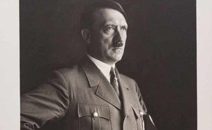 תמונה של היטלר שתעמוד במכירה הפומבית