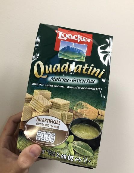 ממתקים מתאילנד - לואקר מאצ'ה