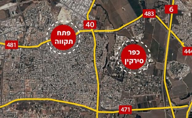 בנייה ותחבורה בפתח תקווה 2018 (צילום: google maps)