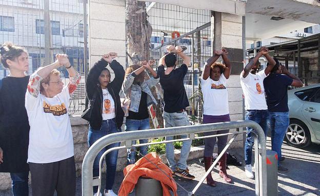 הבעת מחאה אל מול משרד המשפטים