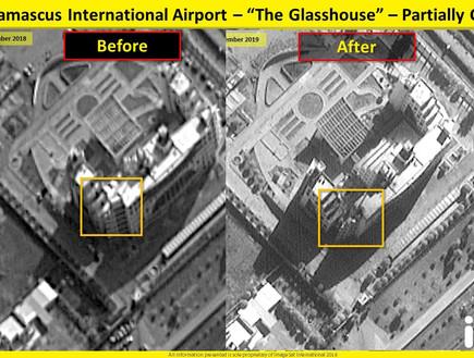 תמונת, לויין, תוצאות, תקיפה, ישראלית, סוריה