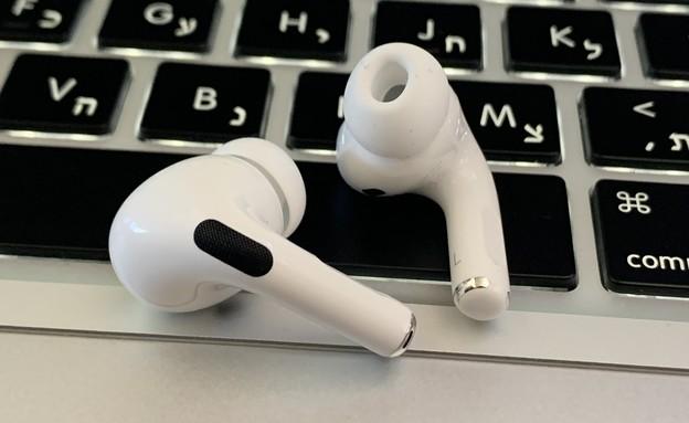 איירפודס פרו, אוזניות, אפל (צילום: ינון בן שושן, NEXTER)