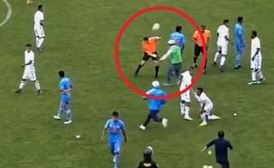 המשחק בפרו (צילום: צילום מסך יוטיוב)