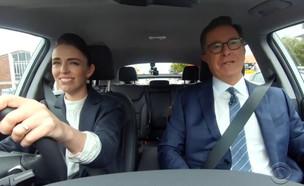 ראש ממשלת ניו זילנד שרה רפסודיה בוהמית (צילום: news now)