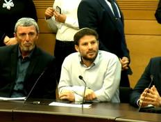 בצלאל סמוטריץ (צילום: ערוץ הכנסת)
