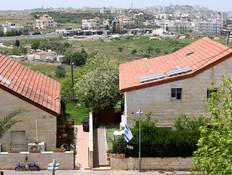 בית עם גינה (צילום: Gili Yaari/Flash90)