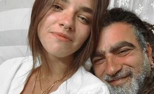 ג'ני זבישה ומוש בן ארי (צילום: instagram)