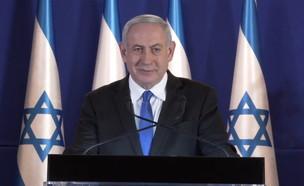 ראש הממשלה בנימין נתניהו  (צילום: החדשות 12, חוסין אל אוברה)