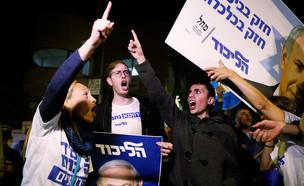 הפגנת תמיכה בבנימין נתניהו (צילום: AP)