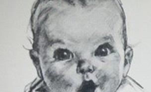 תינוקת גרבר (צילום: טוויטר\@WannabeDetroit)