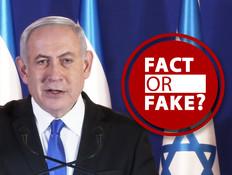 עובדה או שקר? הטענות בנאום נתניהו (עיצוב: החדשות 12)