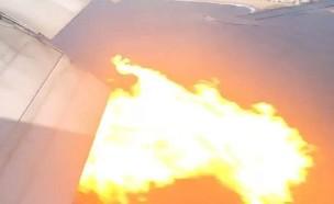 מנוע של מטוס עולה באש בלוס אנג'לס (צילום: טוויטר)