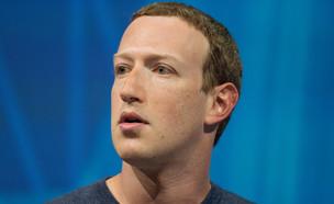 מארק צוקרברג מנכל פייסבוק (צילום: Frederic Legrand - COMEO, ShutterStock)