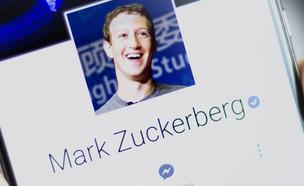 מארק צוקרברג מנכל פייסבוק (צילום: dolphfyn, ShutterStock)