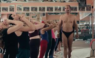 """ביקראם: יוגי, גורו, טורף מיני (צילום: יח""""צ באדיבות Netflix)"""