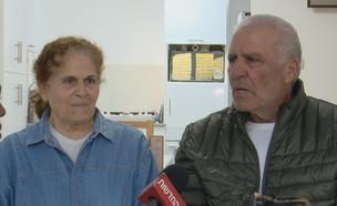 בני הזוג צמח שנשדדו בביתם במושב חגור (צילום: החדשות 12)