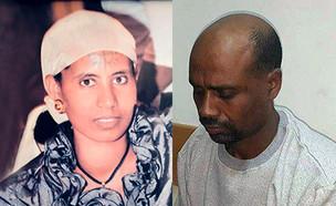 """סיפראש אינעלם ז""""ל ובעלה החשוד ברצח, אטירסאו אינעלם (עיבוד: החדשות 12)"""