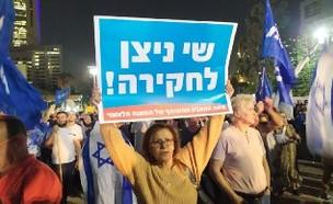 הפגנת התמיכה בראש הממשלה (צילום: החדשות 12)