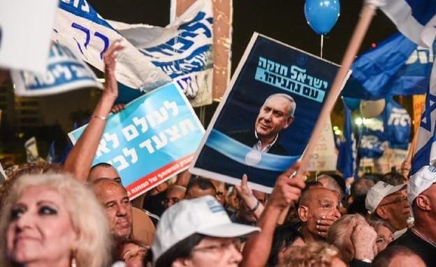 הפגנת התמיכה בראש הממשלה נתניהו (צילום: קובי ריכטר, TPS)