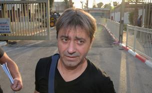 עופר מקסימוב  (צילום: אבשלום שושני, פלאש 90)