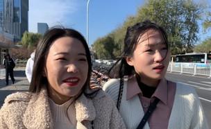 """כיפה ונשק: מה סינים רוצים לקנות מישראל? (צילום: מתוך """"next"""", קשת 12)"""