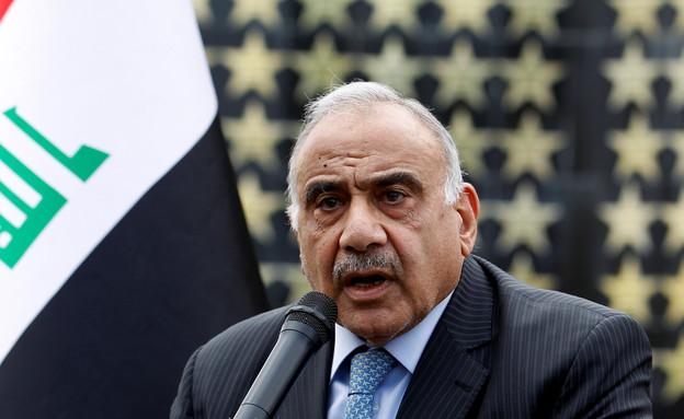 ראש ממשלת עירק, אל-מהדי