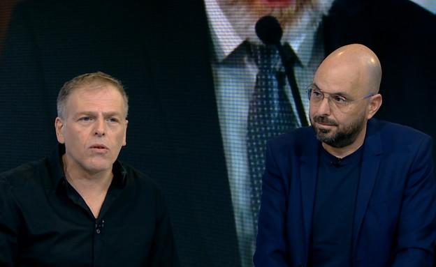 אראל סגל ואלדד יניב על המצב הפוליטי (צילום: מתוך אופירה וברקוביץ', קשת 12)