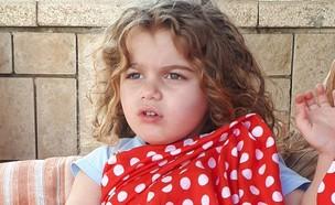 אמילי מולנר בת ה-4 המעוכבת ברוסיה (צילום: מתוך הפייסבוק של יגאל מולנר)