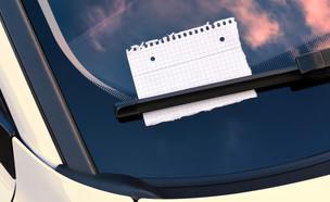 פתק על שמשת רכב (צילום: shutterstock | trendobjects)