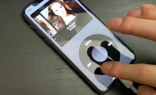 אפליקציה תהפוך את האייפון לאייפוד קלאסי (צילום: צילום מסך)