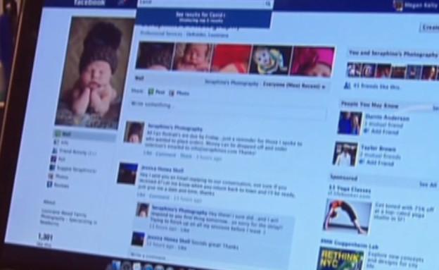 החוקים לצמצום השפעות הרשתות החברתיות (צילום: next, קשת 12)