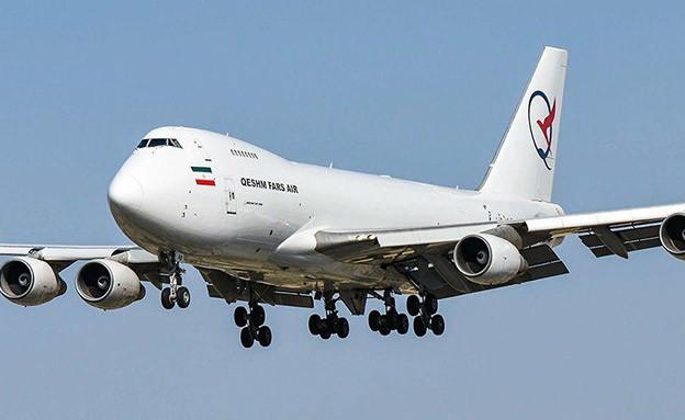 מטוס התובלה האירני שנחת לפני כמה ימים (צילום: חדשות)