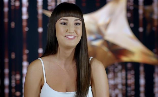 הכירו את ענג ישראל (צילום: מתוך: הכוכב הבא לאירוויזיון 2020, קשת 12)