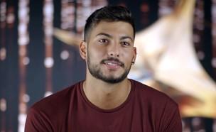 """ינון חג'ג' בן 24 סטודנט  (צילום: מתוך """"הכוכב הבא לאירוויזיון 2020"""", קשת 12)"""